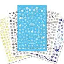 1 лист, Рождественский снежный цветок, кружевная наклейка для дизайна ногтей, Переводные картинки, инструмент 3D, штамп, сделай сам, маникюрный слайдер, украшения, JIF281-284