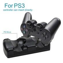 소니 PS3 컨트롤러 용 USB 듀얼 충전 도크 Dualshock 3 Gampad Move Navigation 용 조이스틱 구동 충전기