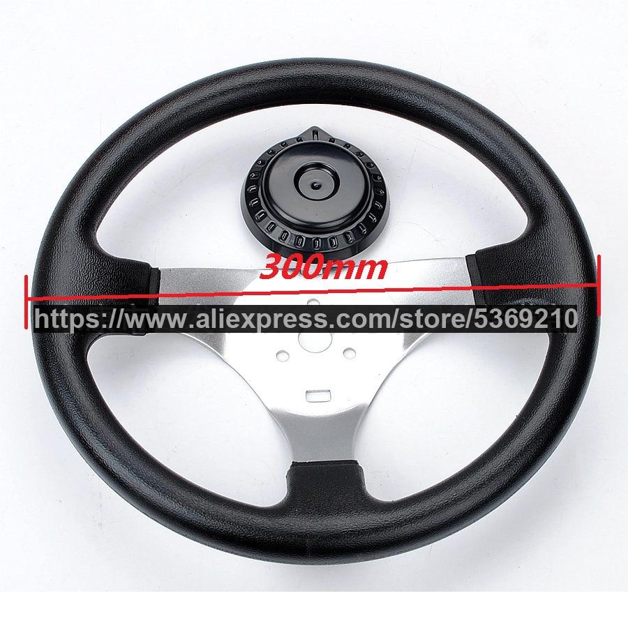 Volante Universal modificado de 300mm y 30cm con ensamble de tapa para Go kart ATV UTV coche eléctrico de turismo