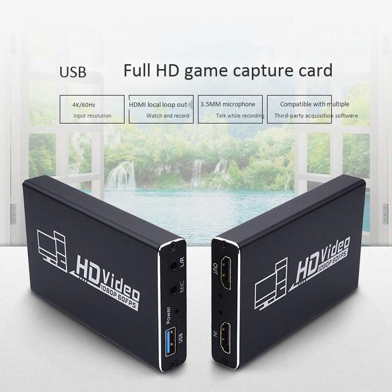 بطاقة التقاط فيديو HDMI HD ، صندوق ألعاب فلاش USB ، بطاقة التقاط فيديو