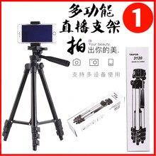 3120 téléphone Portable trépied Portable Mini rétractable Micro simple objectif Reflex caméra rapide en direct cadre Bluetooth télécommande