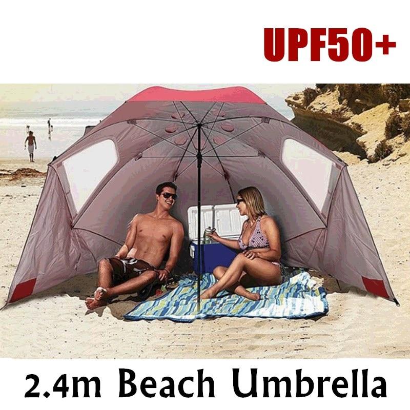مظلة كبيرة للشاطئ بطول 2.4 متر خيمة قابلة للطي مضادة للماء وللحماية من أشعة الشمس ومظلة للتخييم وصيد الأسماك ومظلة للشاطئ ومضادة للمطر