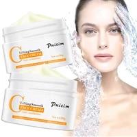 anti wrinkle face cream anti oxidation brighten moisturizer nourishing lifting firming repair skin care whitening cream