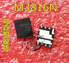 5 pçs/lote QM3816N6 M3816N QFN8 100% New orginal