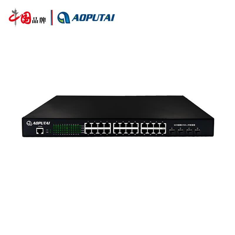 مصنع 4 جيجابت ميناء 24 RJ45 1000 م بو جهاز سويتش للشبكات للهاتف IP