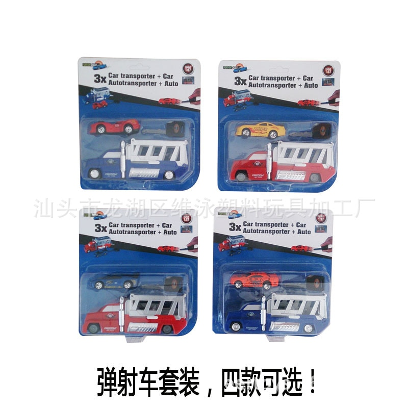 DST 1 87 lanzadores de camión de carga conjunto de aleación de coches de juguete de configuración de eyección de coche