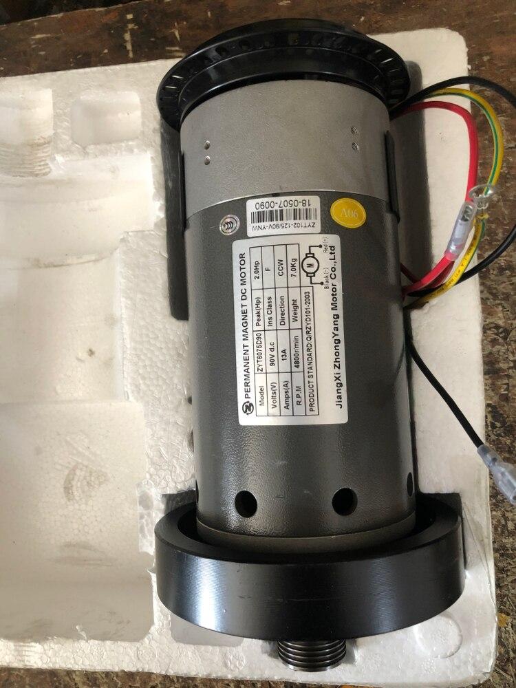 مفرغه موتور تيار مباشر ZYT6075D0 2.0HP 90v 13A 4800RPM
