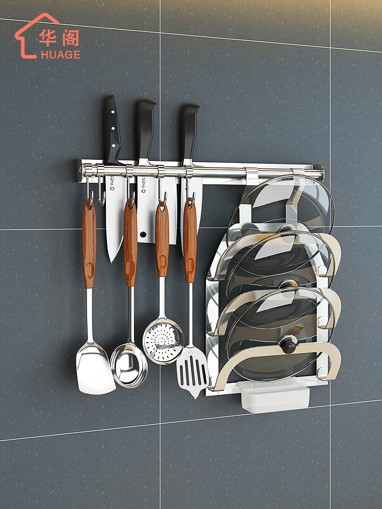 CX 304 Stainless Steel Kitchen Pot Lid Storage Rack Wall-Mounted Punch-Free Knife Rack Storage Rack