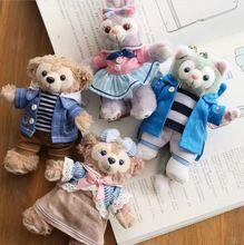 1 Pza Duffy Bear friends stellaleu gelatone muñeca de peluche conejo gato lindo ropa suave muñecas de peluche niños regalos de cumpleaños