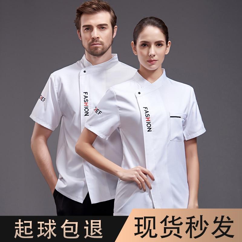 Uniforme de Chef de Hotel kitchen de manga corta para hombre y mujer, traje de malla transpirable de primavera y verano con LOGO personalizado para restaurante occidental