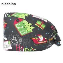 Medical Surgery Cap Adjustable Christmas Print Hat Women Health Carer Surgical Caps Beauty Salon Wor