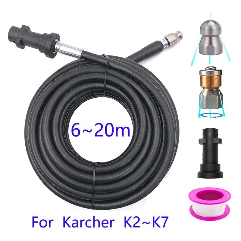 Arandela de alta presión de 6m 10m 15m 20 metros para limpiar la manguera de drenaje de alcantarillado adecuada para la serie Karcher K K2 K3 K4 K5 K6 K7