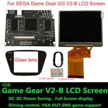 하이라이트 전체 디스플레이 V2-B SEGA 게임 기어 GG 조정 가능한 밝기 지원 VGA 출력 모드 HighLit V2B LCD 키트에 대 한 LCD 화면
