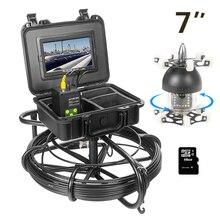 Cámara de Video de inspección de tuberías de 100m, cámara de alcantarillado de tuberías, Monitor LCD de 7 pulgadas, equipo de inspección de tuberías giratorias, endoscopio boroscopio
