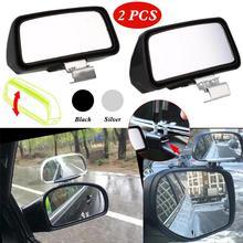 2 шт., Автомобильное Зеркало, 360 градусов, регулируемый, широкий угол, боковые задние зеркала, слепое пятно, оснастка для парковки, вспомогате...