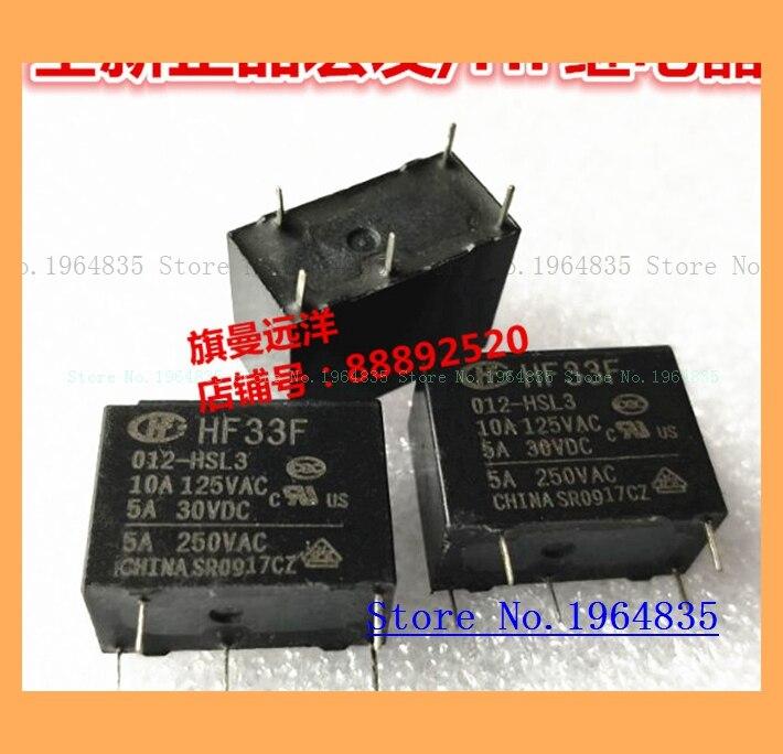 HF33F 012-HLS3 12VDC 12V 5 10A JZC-33F