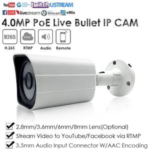 4.0MP PoE IR Mini Compact Waterproof Bullet Live Streaming IP Camera Push Live Video to YouTube Facebook Vimeo etc W/Audio