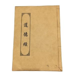 China's Old Thread-Bound Books Of Literature And History (Daode Jing) Handwritten Version