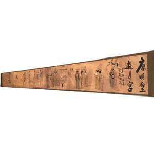 """Chinese Old Picture Paper """"Figure Painting """" Long Scroll Painting Long Scroll Drawing Tangminghuangyouyuegong"""