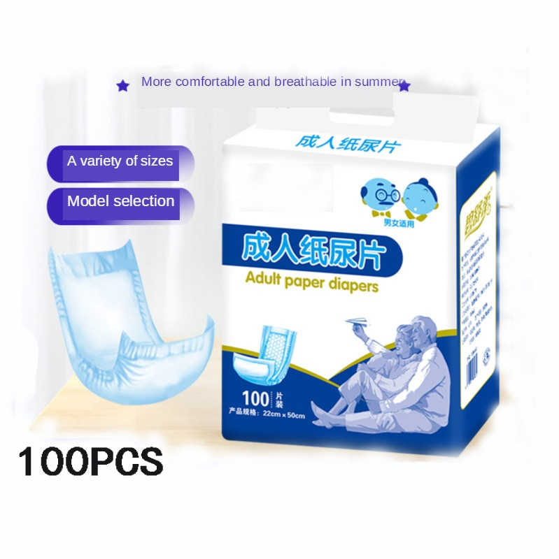 100Pcs Disposable Adult Diaper Incontinence Diaper Adult Nappy Comfortable Incontinence Underwear Diapers For Old People