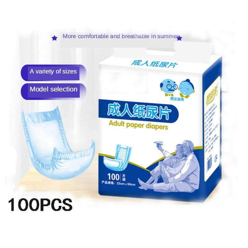 100 шт. одноразовые подгузники для взрослых, подгузники для недержания, подгузники для взрослых, удобное нижнее белье для пожилых людей