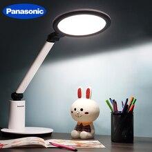 Panasonic Protection des yeux lampe de Table Led lampe de bureau enfants AA Grade étude bureau lecture bureau chambre lampe de chevet
