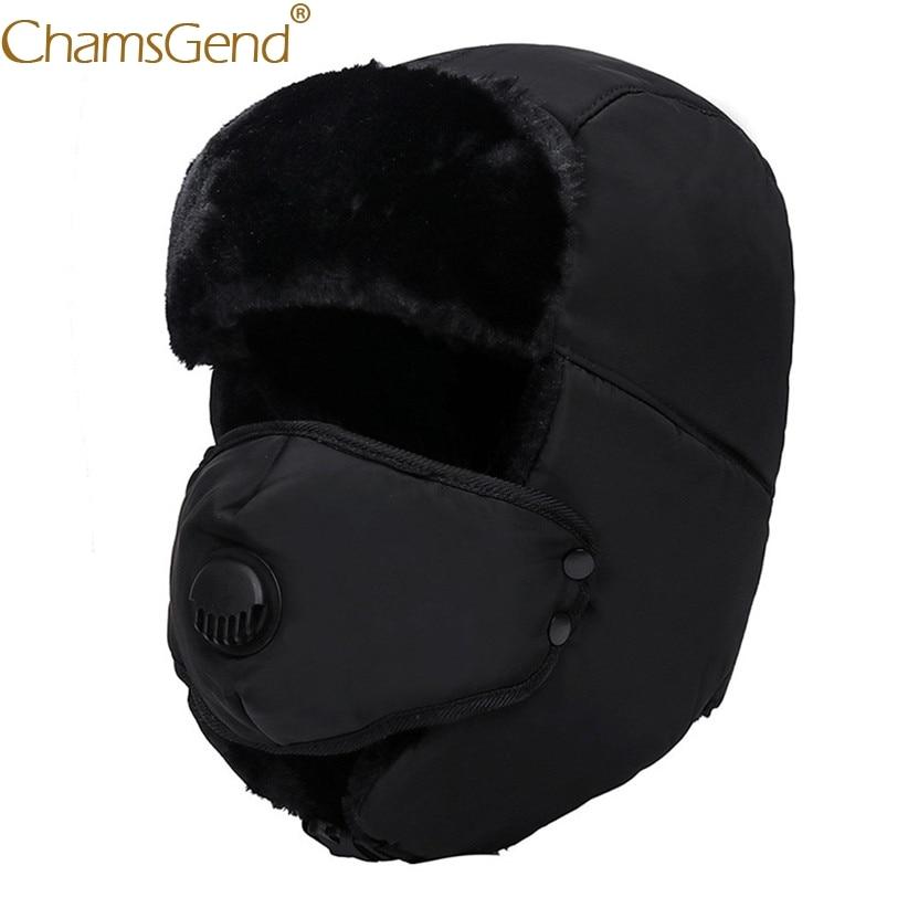 1pc Thick Bomber Hat Unisex Breathable Detachable Mask Hats Women Men Cold Winter Warm Headwear Ski Caps 910