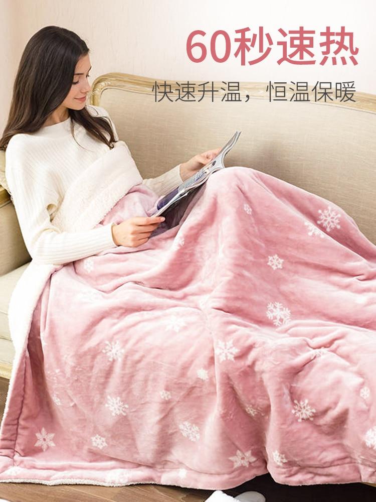 Full Size Warm Blanket Electric Heat Double Soft Body Warmer Electric Blanket Heated Manta Electrica Cama Bed Heater EA6DRT enlarge