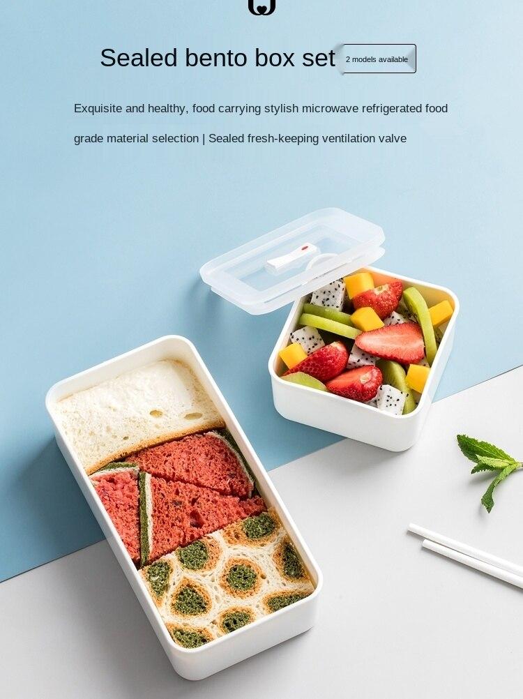 صندوق غداء للوجبات الجاهزة ، أطباق فواكه ، فرن ميكروويف ، سخان ، مكتب ، نزهة ، صندوق سلطة ياباني