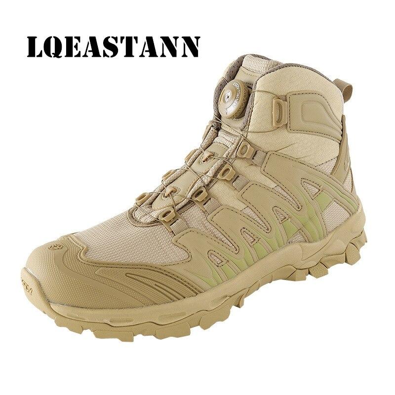ESDY-أحذية عسكرية خارجية للرجال ، أحذية عسكرية تكتيكية سريعة الاستجابة ، نظام بوا للصيد ، أحذية قتالية آمنة