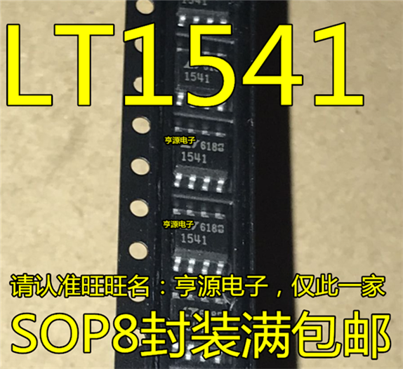LTC1541 LTC1541CS8 LT1541 LT1541CS8 1541 SOP8