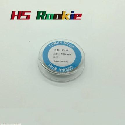 1 Uds 0,08mm Coron de electrodo de alambre de tungsteno para Canon Ricoh Konica Minolta Toshiba Sharp