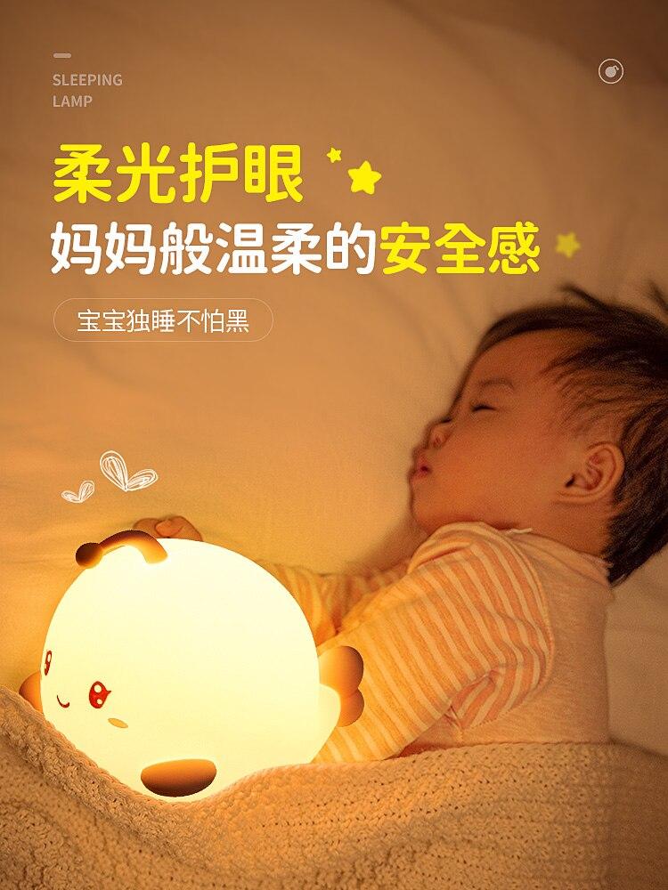 Kids Bedroom Night Light Cute Sensor Homekit Soft Night Lights Chargeable Kawaii Atmosphere Mushroom Lamp Night Lights BG50NL enlarge