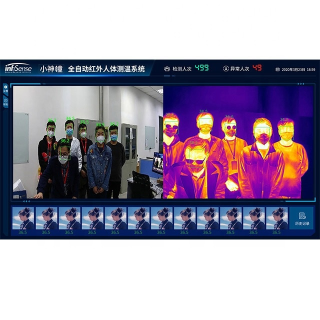 New Technology Human Body Temperature Fever Screening Measuring Thermal Camera prices enlarge