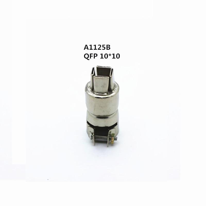 A1125 10*10mm General purpose 850 hot air gun nozzle BGA nozzle IC chip desoldering station dedicated motherboard repair nozzle