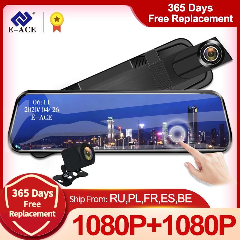 E-ACE جهاز تسجيل فيديو رقمي للسيارات FHD 1080P 10.0 بوصة مسجل فيديو مرآة عدسة كاميرا مزدوجة دعم 1080P كاميرا الرؤية الخلفية السيارات المسجل داش كام