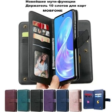 Shockproof Leather Case For Samsung Galaxy A12 A32 A42 5G 10 Card Flip Cover Retro Wallet Book For G