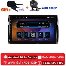 2 din 8 coeur android 10 autoradio auto stéréo pour Skoda Kodiaq 2016 2017 2018 navigation GPS DVD lecteur multimédia 4gb ram