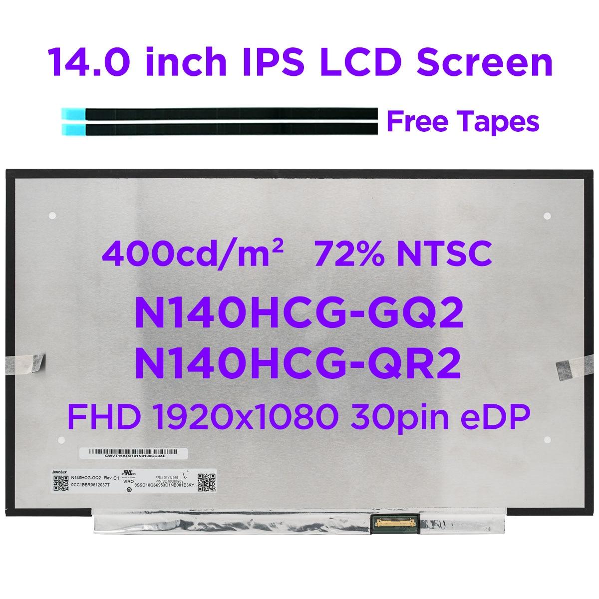 140 ips portatil tela lcd n140hcg gq2 n140hcg gr2 para lenovo thinkpad x1 7th 8th