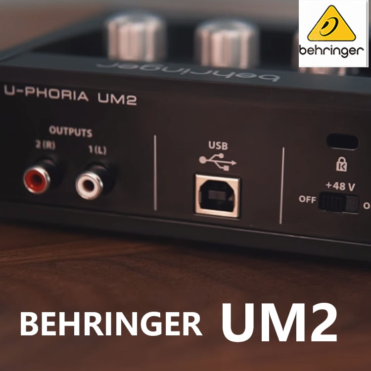 Behringer umc22/um2 audio interface Sound Card Headphone Amplifier enlarge