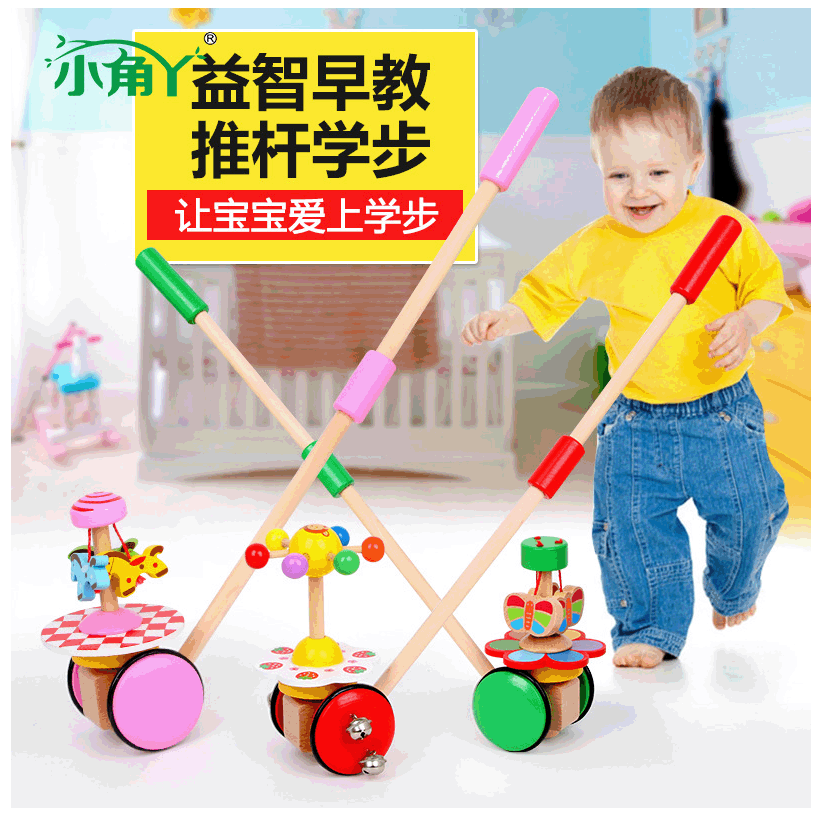 Single Rod Push Music Drag Baby Carriage Solid Wood Puzzle Play with 1-2-3 Years Old Baby Walker