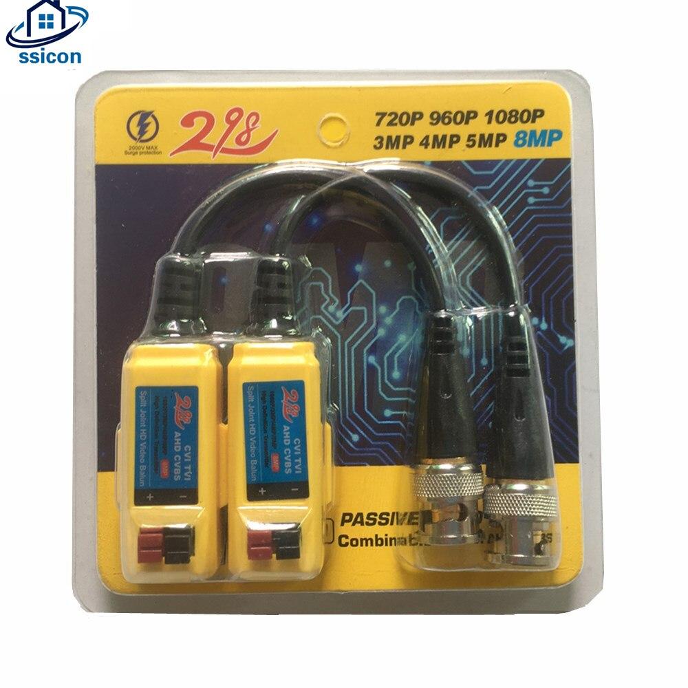 1 пара AHD/HD-CVI/TVI/CVBS пассивный HD видео балун передатчик UTP Видео балун для 8MP видео Камеры скрытого видеонаблюдения