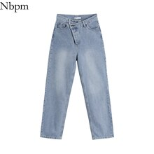 Nbpm Women 2021 Chic Fashion With Lrregular Design Vintage High Waist Jeans Wash Loose Bottom Vaquer