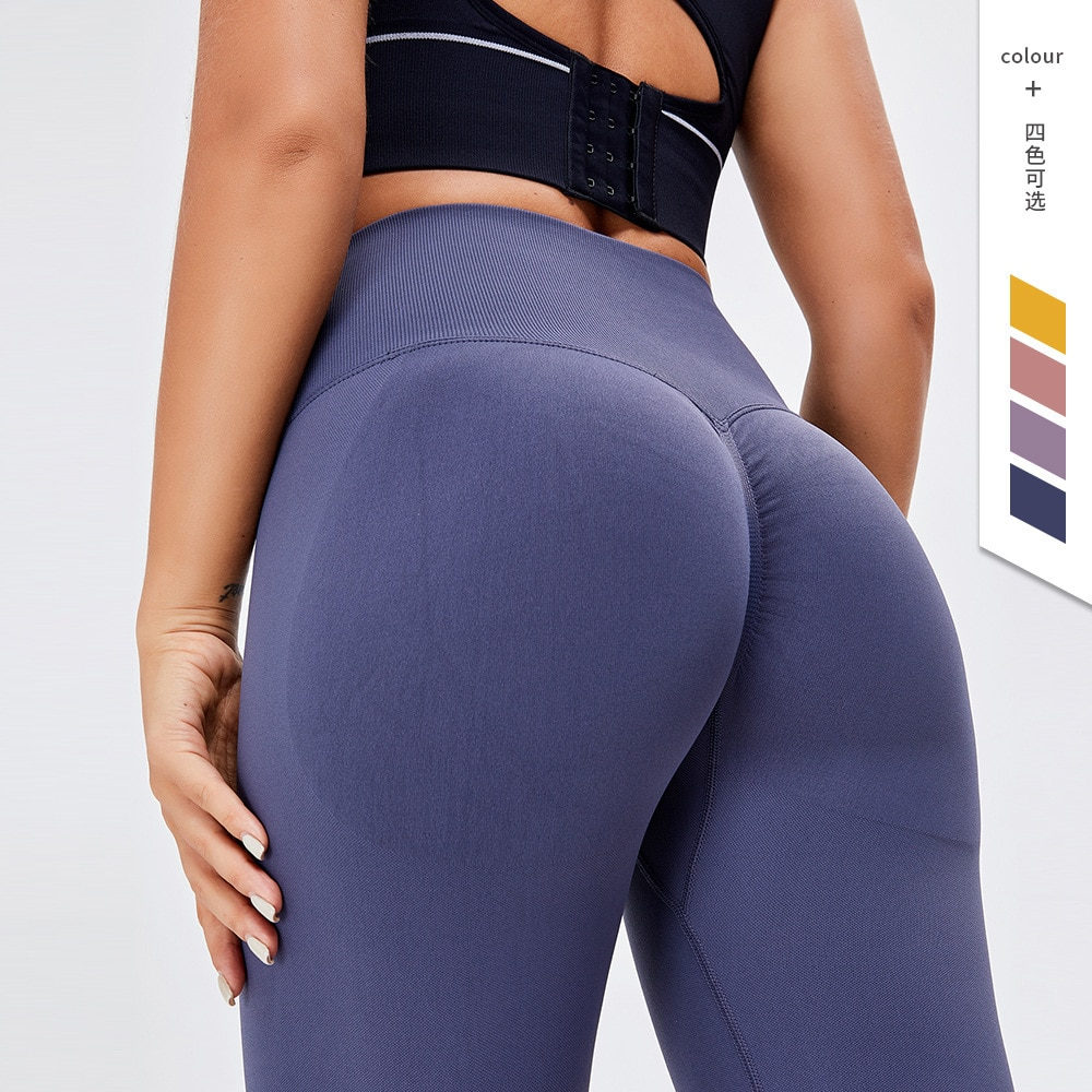 2021 Hot women's high-waisted peach hips nude yoga pants foreign trade new seamless hip-lifting fitness pants