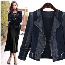 Yocalor 2019 European Style Women New Fashion Casual Loose Jacket PU Leather Stitching Plus Size XL XXL XXXL XXXXL XXXXXL