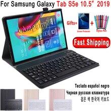Case for Samsung Galaxy Tab S5e 10.5 Keyboard Case T720 T725 SM-T720 Cover Russian Spanish English Bluetooth Keyboard Funda Case