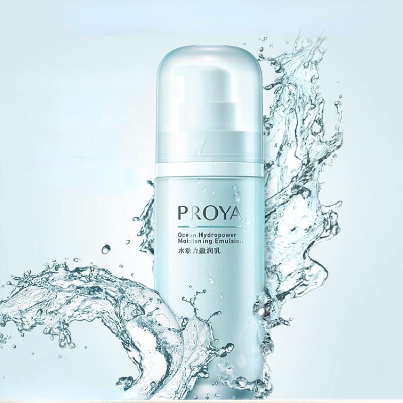 Ymh Hydrodynamic Rich Moist Milk Hydrating Moisturizing Lotion Skin Care Products Refreshing Essence Lotion