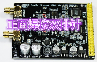 Free shipping AD9226 high speed 12bit AD dual channel AD module FPGA control FPGA program sensor