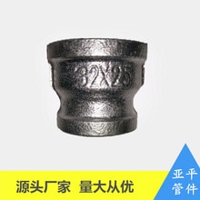 Raccords de tuyauterie filetés en fonte malléable diamètre Variable cerceau yi jing guan gu taille tête 25X15 guan gu