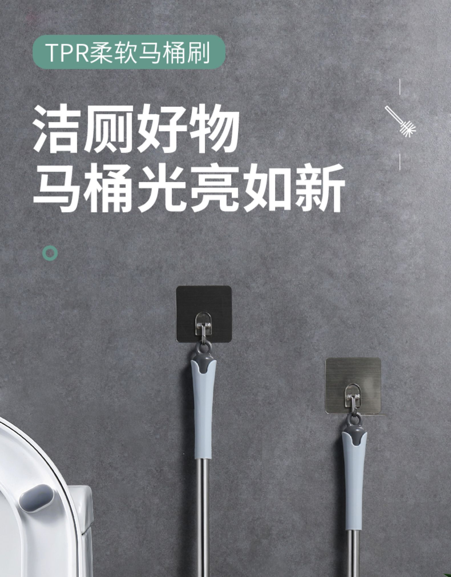 Convenient Silicone Toilet Brush Stainless Steel Durable Wall Mounted Black Toilet Brush Szczotka Do Wc Bathroom Products DK50TB enlarge